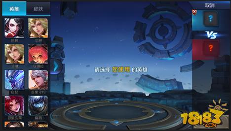 玩家自己办比赛 王者荣耀微赛事系统登入体验服