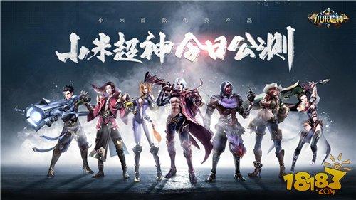 http://www.youxixj.com/baguazixun/324991.html