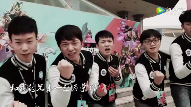 王者少年为校战 王者荣耀高校联赛全新主题曲上线