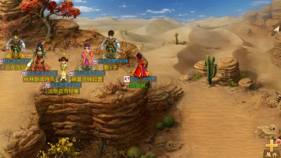 问道手游新地图热砂荒漠介绍 新等级新征程