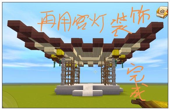 迷你世界古风建筑一直是很多小伙伴喜欢的建筑类型,因为古风建筑比较好看也比较有特色,今天小编就来教大家做一个古风凉亭吧,主要部分还是在于屋顶哦。 前期准备:胡桃木板,白杨木板,木栏杆,岩石砖栏杆,宫灯,硅石块,硅石楼梯,硅石台阶。(没有的可以用别的代替) 准备一块地基,用硅石块搭建,如下图(7*7)