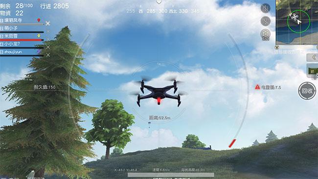 LYB无所遁形 荒野行动新道具无人机全面解析