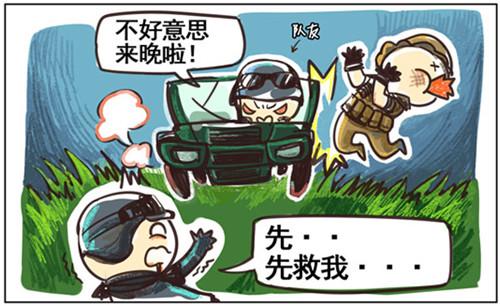 光荣使命光荣小分队01老司机的救援