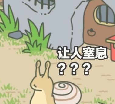 旅行青蛙蜗牛表情包 无水印蜗牛图片大全图片