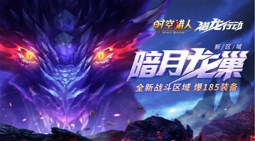 http://www.youxixj.com/wanjiazixun/131887.html