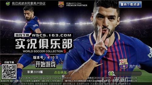 揭秘代表隐藏网易意思游戏悬念站曝光微信中的所有意思图足球什么玄机是什么表情图片