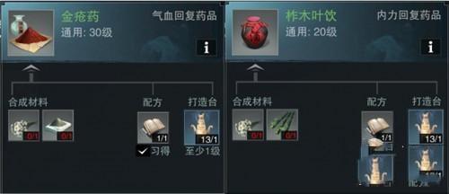 http://www.weixinrensheng.com/youxi/1092779.html