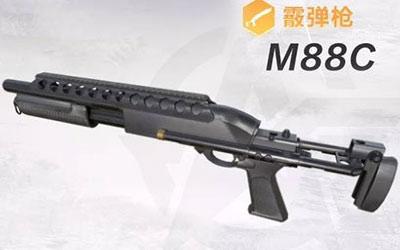 荒野第一凶器 新霰弹枪-M88C数据解析
