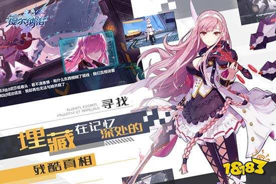 幸运飞艇能赢吗,日式二次元ARPG 《永远的提尔纳诺》等你来组萌娘战队