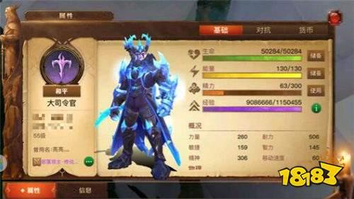 a萝卜保卫的萝卜掌控骑士的死灵灵魂攻略32归来3骑士攻略v萝卜图片