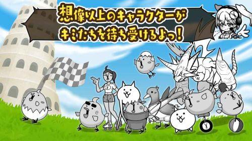 《飞吧小鸡赛跑》是一款小动物竞速玩法手游,玩家在途中使用技能