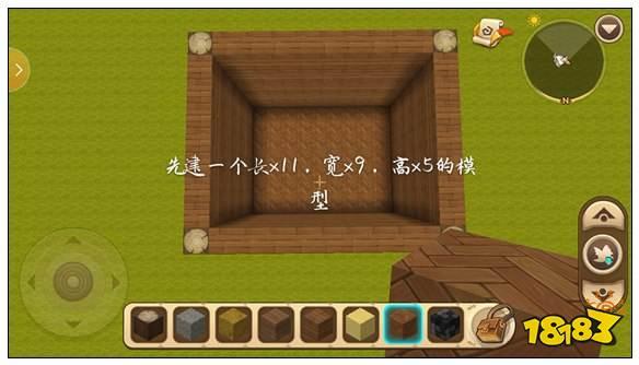 我想知道小伙伴們如果你看到一些迷你世界選定的古建筑地圖,你會想知道這是如何建成的。今天,我將分享和分享一個相對簡單的古代教程。非常適合新手。 (正文原作者:小惡魔~tua) 首先,我們用木材和木材建造一個盒子模型,11個長度,9個寬度和5個高度,四個角落是用原木建造的。