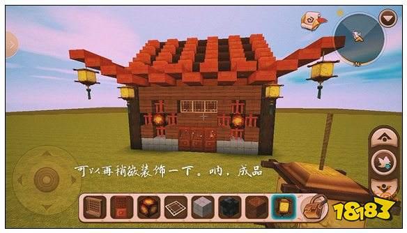 迷你世界简易古风房子教程 简易古风建筑教程图片
