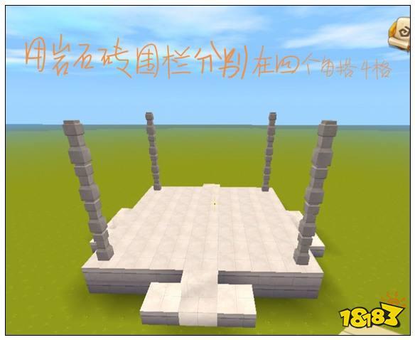 古风设计素材 木栏杆