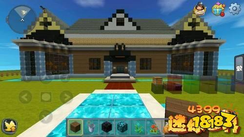 迷你价格别墅设计图好房子统统都在这里成都世界装修设计房子图片