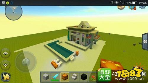 迷你世界房子設計圖 好房子統統都在這里