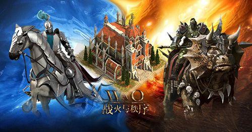 战火英雄开源图片素材