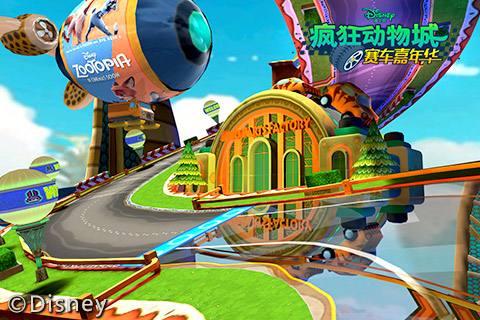 下载迪士尼疯狂动物城赛车嘉年华吧,享受别样的乐趣.图片