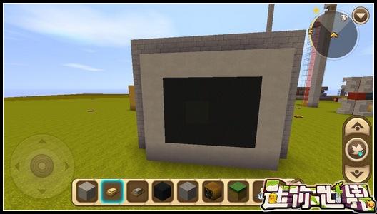 电视机制作需要材料 :  黑色硬沙块,方块(自己喜欢的颜色),按钮,发射