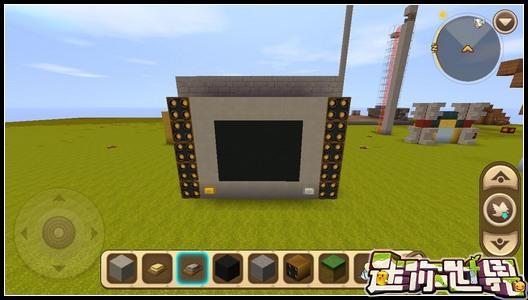 迷你世界的電視機制作十分簡單,首先準備好材料黑色硬沙塊、方塊(自己喜歡的顏色)、按鈕、發射器、開關。首先用自己喜歡的方塊圍成長方形中間留空,在往中間填充黑色硬沙塊,一臺電視機就完成了,不過不能播放電視劇,只能放在客廳擺設。 電視機制作需要材料 : 黑色硬沙塊、方塊(自己喜歡的顏色)、按鈕、發射器、開關。 制作方法 首先,用你喜歡的顏色方塊做方塊,比如巖石磚,然后在中間發一個黑色硬沙塊,做電視屏幕,如下圖: