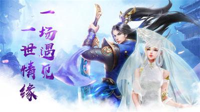延续中国仙侠风游戏经典设定,采用仙侠手绘 古典中国风元素,实景展现