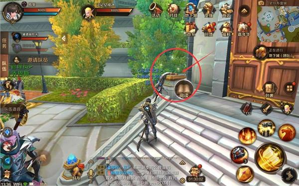 万王之王3d必看攻略 9个让你游戏体验飞升的小技巧