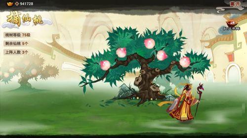和神仙道类似的游戏_神仙道游戏公测版下载_神仙道公测版下载_18183手机