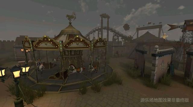 相关推荐:第五人格新地图月亮河公园 游乐场中竟能玩过山车