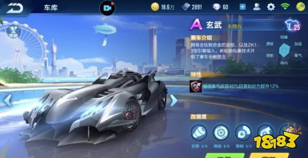 QQ飞车手游A车玄武满改测评 最强A车诞生?