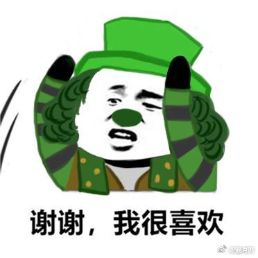 超级好看的q版头像     以上就是今天分享给大家的第五人格绿帽表情