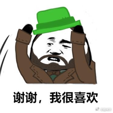 超级好看的q版头像     以上就是今天分享给大家的第五人格绿帽表情包