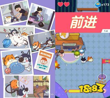 新闻中心 游戏新闻 正文   游戏刚开始时,设计者用宠物日常图画交代了