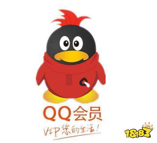 QQ会员兑换码怎么获得 免费领取2018QQ会员