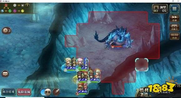 梦幻模拟战手游50冰龙怎么打 50冰龙攻略