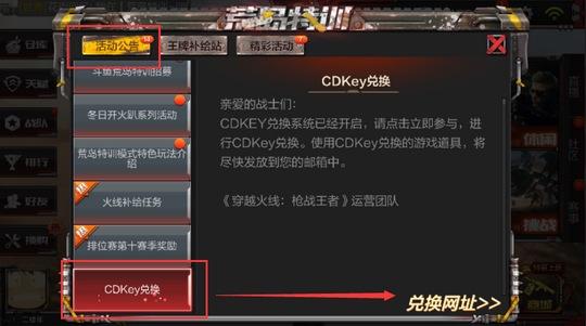 2、CF账号:cf账号和密码