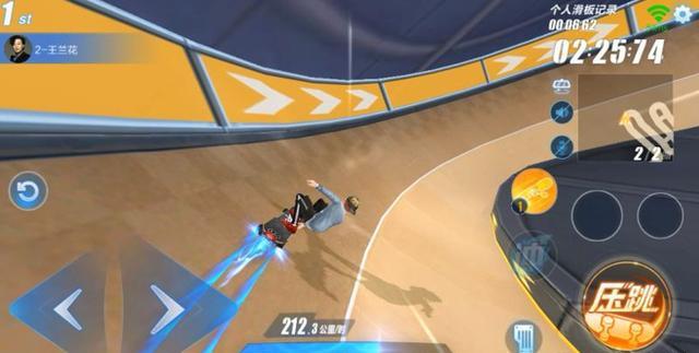 QQ飞车手游滑板模式怎么玩 滑板模式攻略技巧