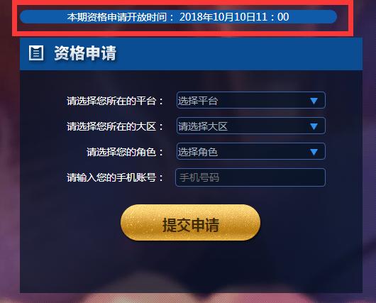 优乐娱乐用户登录手机版体验服申请