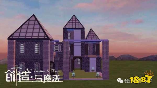 别墅怎么建?跟着小编一起来看! 创造与魔法中设计属于自己的房子建筑,今天小编给大家带来创造与魔法中建造一座小别墅的设计图、外观效果图,适合萌新。想入手的朋友们,不要错过机会哦! 全景图: