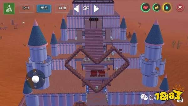 创造与魔法阶梯城堡设计图 创造与魔法阶梯城堡怎么建
