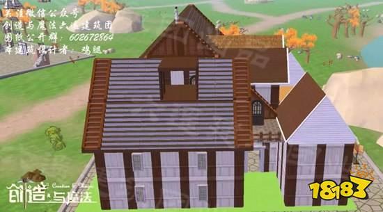 创造与魔法咖啡牛奶别墅设计图 咖啡牛奶别墅设计图纸图片
