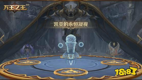 18183首页 万王之王3d 游戏攻略 正文   战争是万王大陆平民无法避免