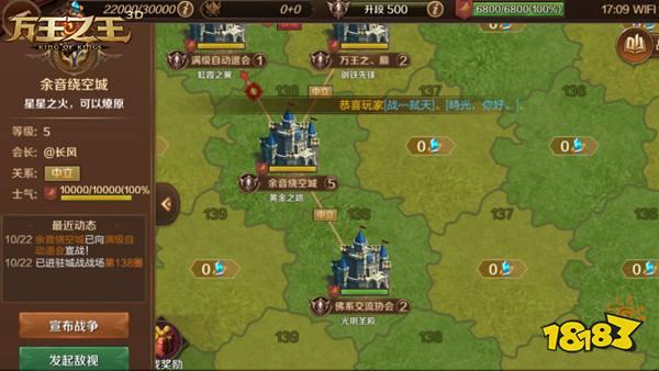 18183首页 万王之王3d 游戏攻略 正文   城战每场30分钟,每天可进行6