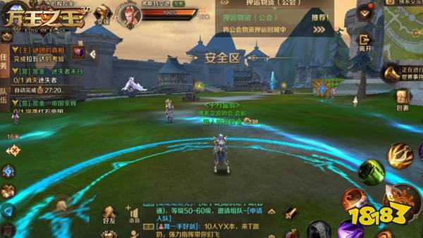 18183首页 万王之王3d 游戏攻略 正文   作为防守一方的公会,则要防守