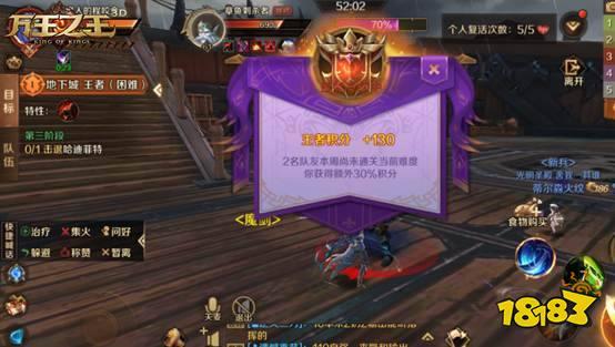 18183首页 万王之王3d 游戏攻略 正文   每个王者地下城都有推荐装等