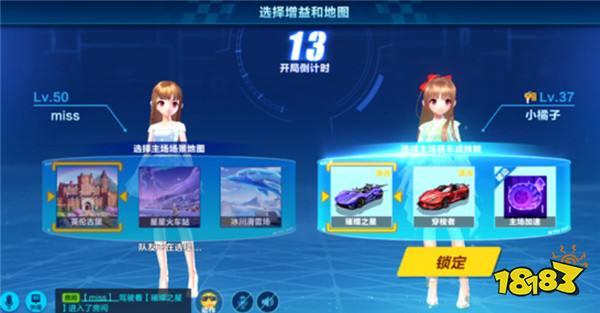 QQ飞车手游时空穿梭赛怎么玩 看完秒变老司机