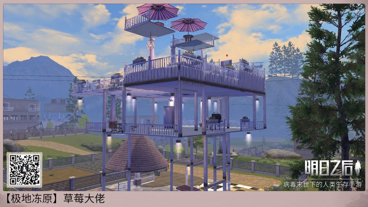 18183明日之后每日神建筑第10期 空中花园(附送平面图