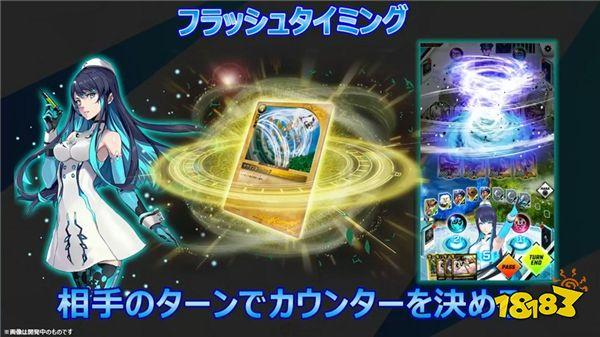 ai卡片战斗手游《zenonzard》ai功能玩法释出