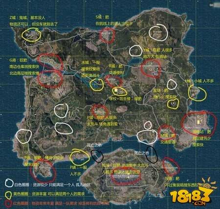 绝地求生刺激战场萌新吃鸡必看 快速了解地图