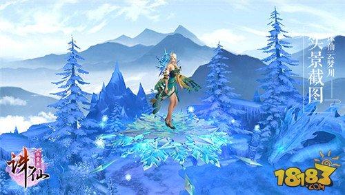 蓝色仙界背景素材
