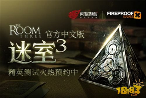 新年福利!《The Room Three》官方中文版《迷室3》精彩内容抢先看